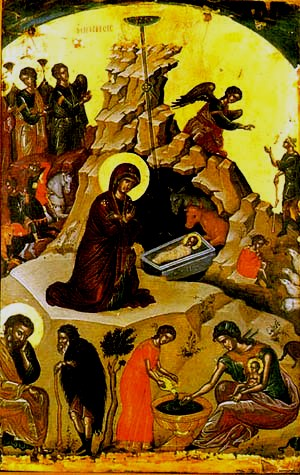 Αποτέλεσμα εικόνας για χριστούγεννα θεοφανης