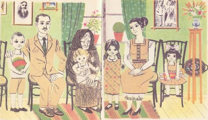 Αποτέλεσμα εικόνας για παλιες φωτο σχολικών βιβλίων