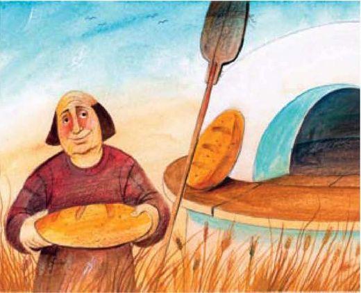 Αποτέλεσμα εικόνας για το πιο γλυκό ψωμί