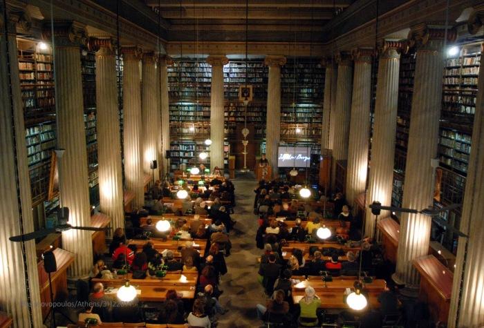 Αποτέλεσμα εικόνας για εθνικη βιβλιοθηκη