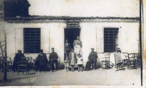 Αποτέλεσμα εικόνας για παλιες φωτογραφιές χωριού