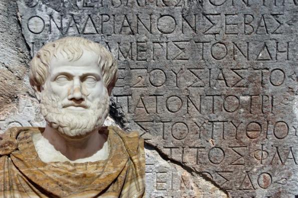 Αρχαία Ελληνικά: Τα γραπτά του Αριστοτέλη